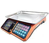 Весы торговые электронные с металлической платформой до 50 кг Blumberg YZ-218, фото 2