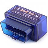 Сканер для диагностики автомобиля OBD2 ELM327 mini Блютуз (Bluetooth), фото 2