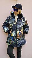 Пуховик куртка жіноча зимова з хутром тепла коротка великого розміру батал