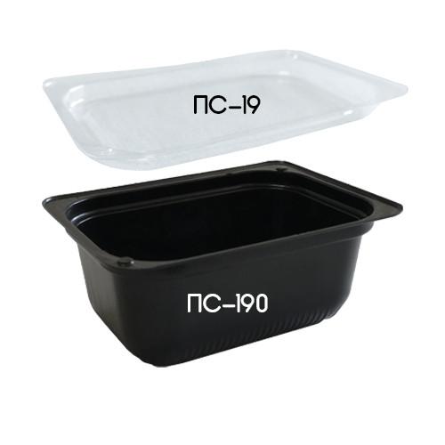 Одноразовый контейнер ПС-190 Дно для соусов и приправ - 80 мл, 20 шт.