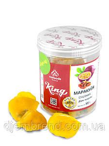 Маракуйя сушеная без сахара Kіng, 500 гр.