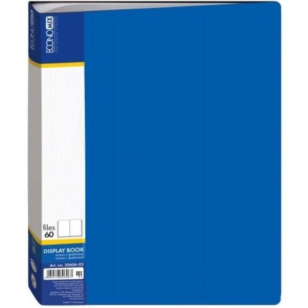 Папка А4 с 60 файлами Economix, синяя