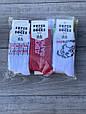 Жіночі носки стрейчеві Original шкарпетки теніс з прикольними надписами і малюнками 35-41 12 шт в уп, фото 2