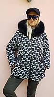 Куртка пальто пуховик женская зимняя еврозима короткая с мехом большого размера батал