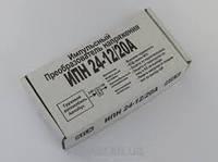 Преобразователь напряжения ИПН 24В-12В 20А RILK,