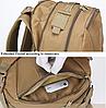 Рюкзак тактический Y003 50 л (50 х 34 х 18 см), фото 6