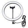 Кольцевая лампа 30см LED Ring Fill Light, фото 3