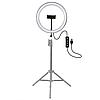 Кольцевая лампа 30см LED Ring Fill Light, фото 6
