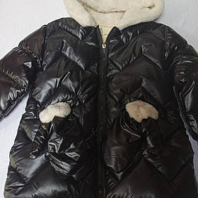 Пальто для девочки зимнее с капюшоном и рукавицами.