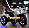Детский трехколесный электро мотоцикл на аккумуляторе Bambi M 3683L-1 синий, фото 2