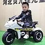Детский трехколесный электро мотоцикл на аккумуляторе Bambi M 3683L-1 синий, фото 5