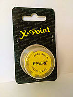 Плаваюча наживка X-Point смажене насіння