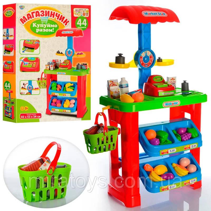 Детский игровой набор Супермаркет (магазин) 661-79 с прилавком, кассой, продуктами, корзиной и весами