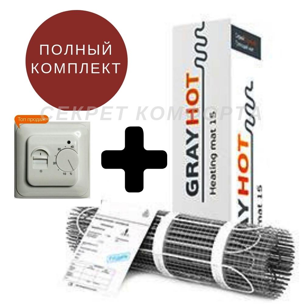 Теплый пол электрический 2,3 м2 GrayHot. Нагревательный мат под плитку