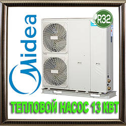 Тепловой насос моноблок Midea M-Thermal MHC-V12W/D2N1 13 кВт воздух-вода фреон R32