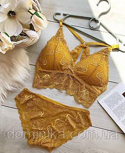 Женское бесшовное кружевное нижнее белье ,размер 42-46( S/M) ,цвет жёлтый