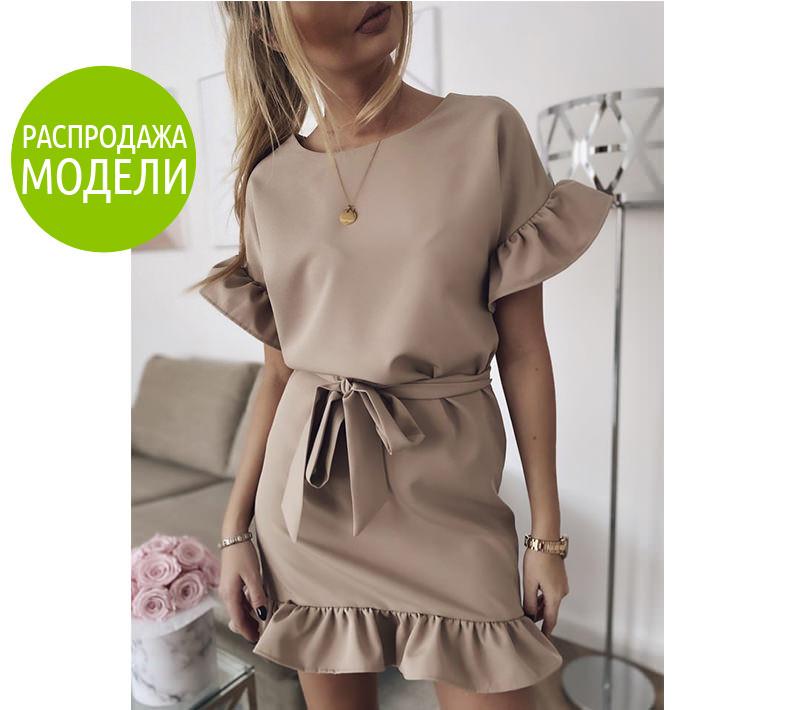 """Летнее платье молодежное """"Kira""""  Распродажа модели"""