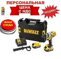 Дрель шуруповерт безударный DeWALT DCD991P2  аккум., 18V XR Li-Ion, бесщеточный, 95 Нм, 2 аккум. 5 Ач,ЗУ,TSTAK