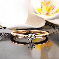 """Золота каблучка з діамантом """"Jane"""" (розмір 17)"""