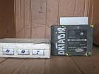 №7 Б/у Блок управління ABS 1J0907379H 1J0614217C для VW Golf IV Bora Octavia Toledo II 1997-2004, фото 2