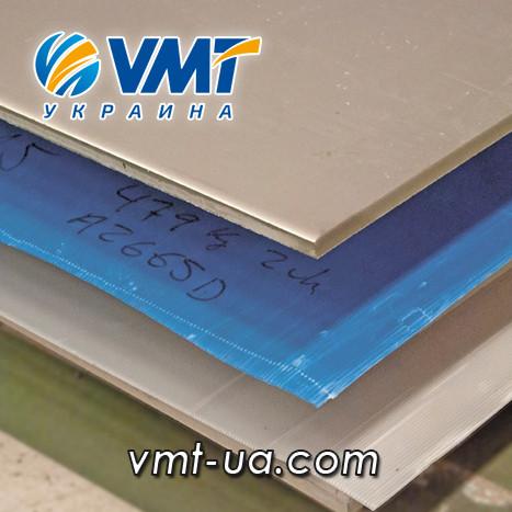 Лист жаропрочный нержавеющий 20X23Н18 (AISI 310) 2 мм