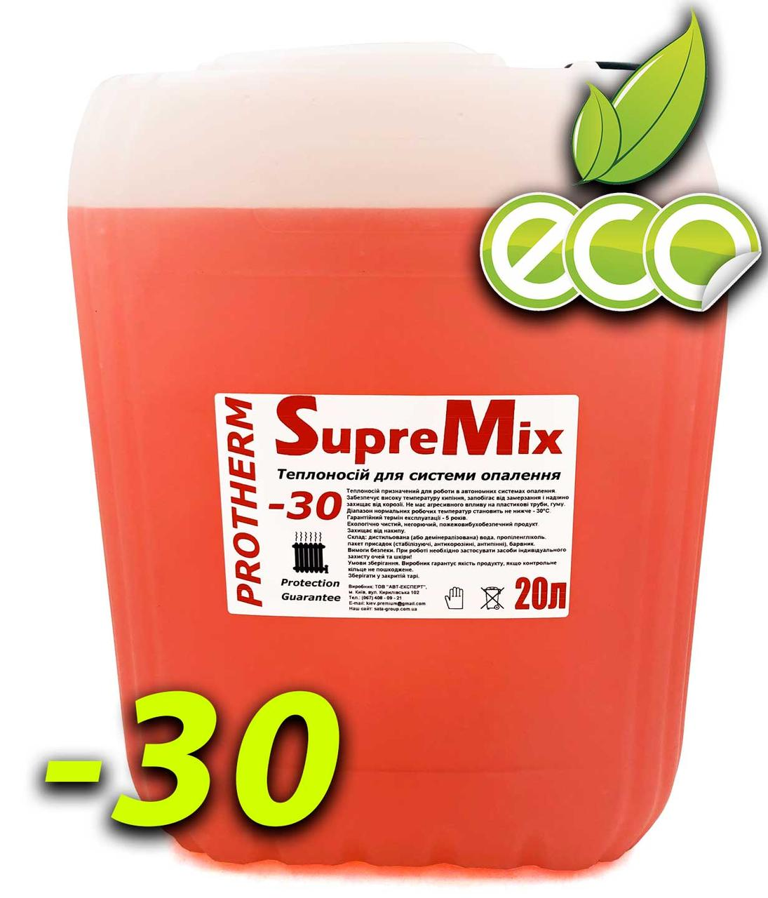Теплоноситель для системы отопления (пропиленгликоль) TM Premium