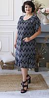 Элегантное женское платье выполнено из летящей шифоновой ткани в размерах 52-58