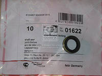 Сальник кулисы КПП BMW 15x21x5/7 ( FEBI), 01622