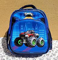Школьный Рюкзак на мальчика 1-3й класс