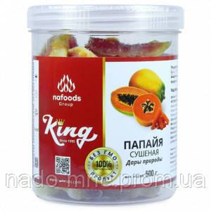 Папая сушеная без сахара Kіng, 500 гр.