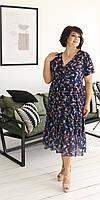 Стильное женское платье большого размера из шифоновой ткани