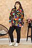 Стильный трикотажный  костюм большого размера с 50 по 64 р-ры, фото 2