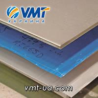 Лист жаропрочный нержавеющий 20X25Н13 (AISI 309) 4 мм