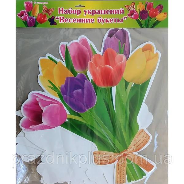 Набор украшений на скотче: Тюльпаны