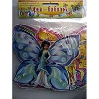 Набор на скотче Феи-бабочки, фото 1