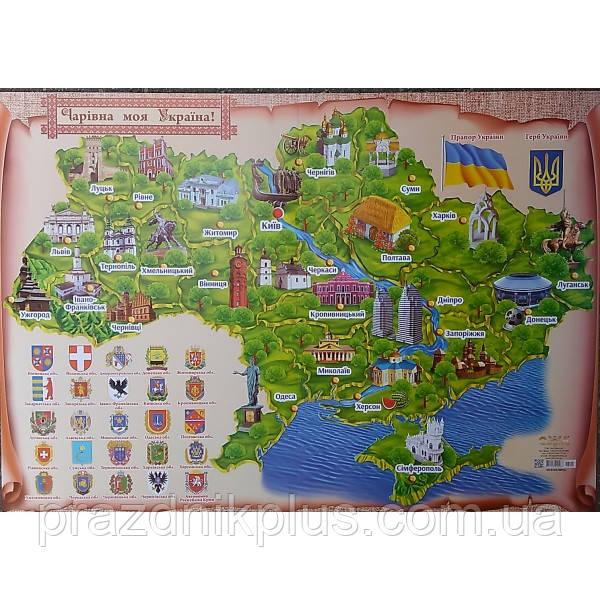 Чарівна моя Україна. Набір для декору