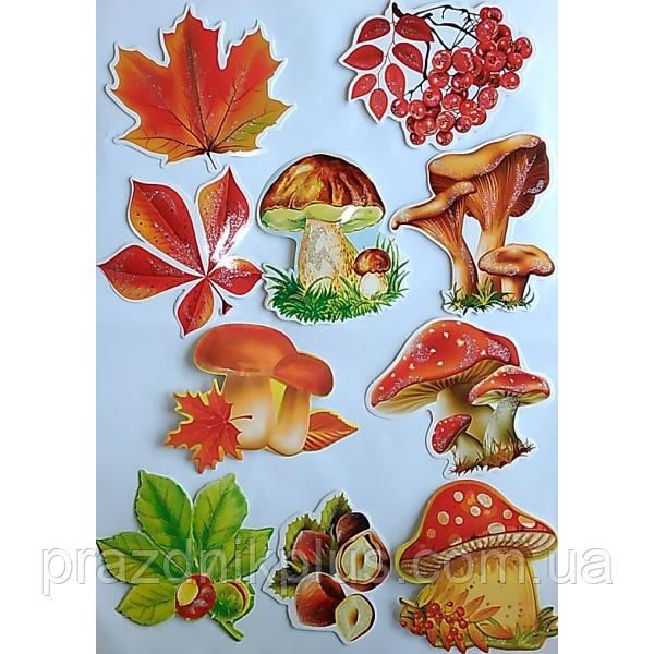 Осенний вальс. Набор для декора
