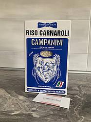 Рис Campanini Riso Carnaroli 1 кг