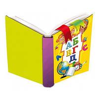 Декоративный элемент Книга