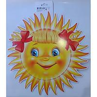 Плакат дитячий Сонечко
