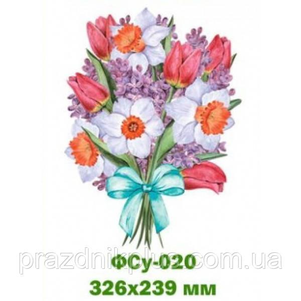 Весенний детский плакат ФСу-020