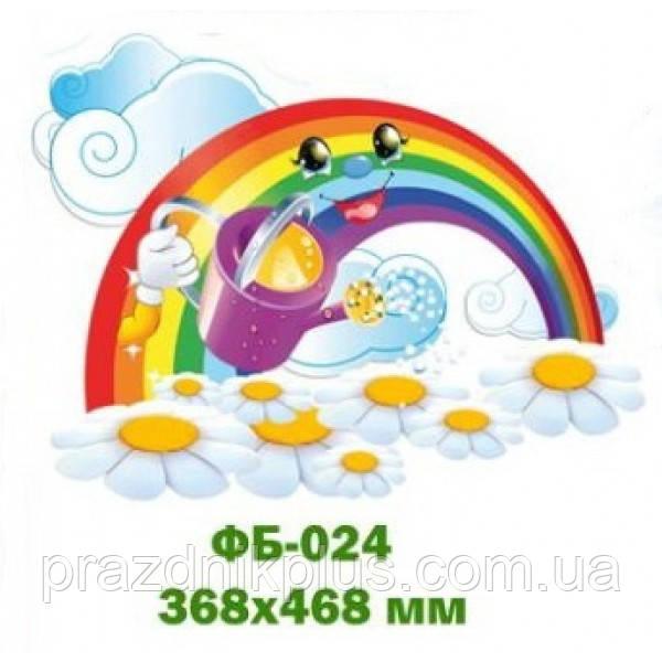Весенний детский плакат ФБ-024