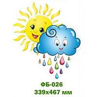 Весенний детский плакат ФБ-026