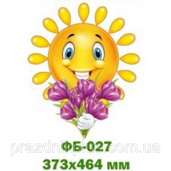 Весенний детский плакат ФБ-027