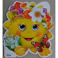 Фигурный детский плакат ПФ-51