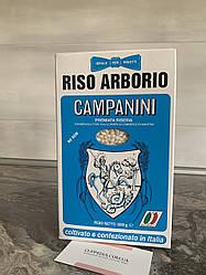 Рис Campanini Arborio 1 кг
