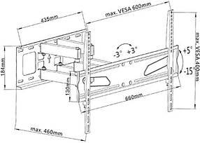 Поворотно-наклонный кронштейн для телевизоров 43-75 диагонали Maclean MC-723  (max VESA: 600 x 400), фото 2
