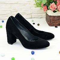 Туфли женские замшевые классические на устойчивом каблуке, цвет черный. 38 размер