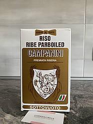 Рис Campanini Riso ribe parboiled пропарений 1 кг
