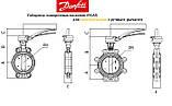 Поворотні заслінки Данфосс SYLAX GAS DN100 з центруючими вушками, PN6 бар, для природного газу, з ручкою, фото 2